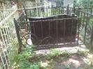 Ограда №2